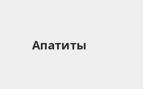 Справочная информация: Отделение Почта Банка по адресу Мурманская область, Апатиты, улица Ферсмана, 7 — телефоны и режим работы