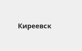 Справочная информация: Банкоматы Почта Банка в Киреевске — часы работы и адреса терминалов на карте