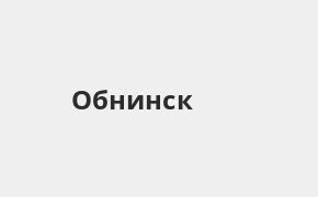 Справочная информация: Отделение Почта Банка по адресу Калужская область, Обнинск, улица Гагарина, 55 — телефоны и режим работы
