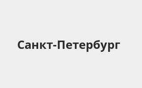 Справочная информация: Отделение Почта Банка по адресу Санкт-Петербург, улица Пионерстроя, 4 — телефоны и режим работы